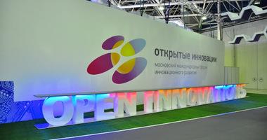 Победители Startup Village получили сертификаты на форум «Открытые инновации»