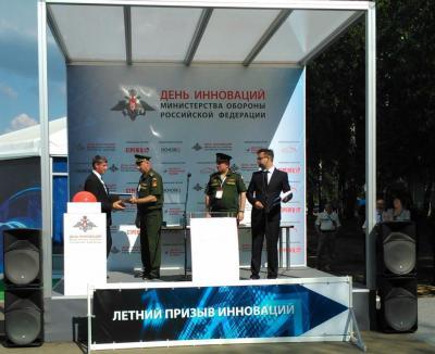 «Микран» награждён медалью «За достижения в области развития инновационных технологий»