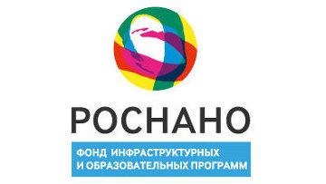 ФИОП учреждает специальную номинацию «Зелёный Чип»