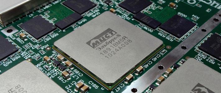 ОПК начала разработку оборудования, защищённого от кибершпионажа