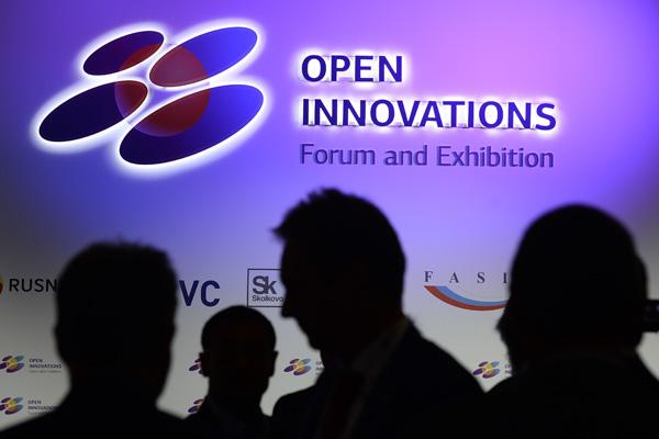 Форум «Открытые инновации 2015» пройдёт на ВДНХ