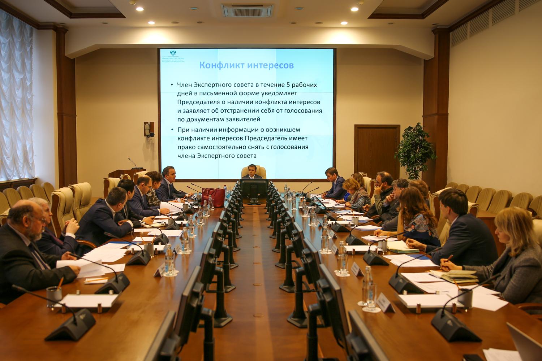 В Минкомсвязи России прошёл первый Экспертный совет по российскому ПО