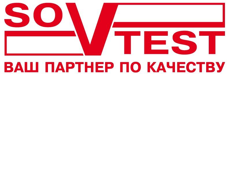 Семинар «Технологии производства, тестирования и испытания электронных устройств и компонентов»