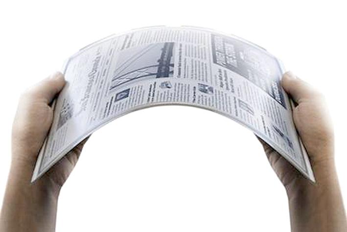 Тайваньские учёные открыли способ использования шелка в гибких дисплеях