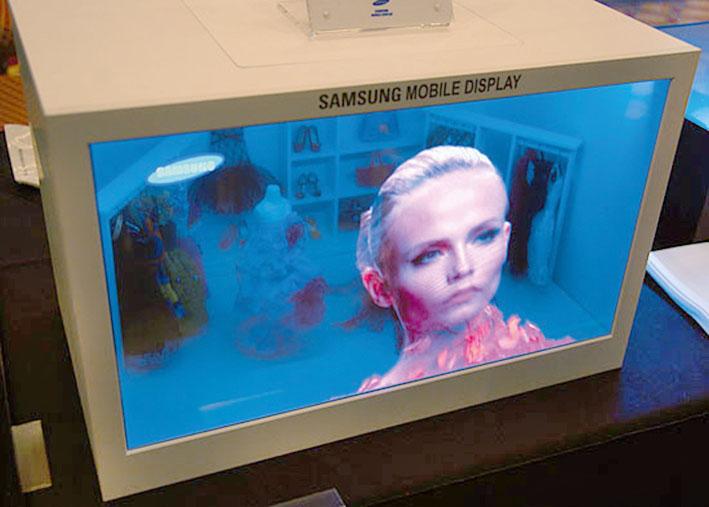19-дюймовый прозрачный AMOLED-дисплей от Samsung