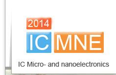 Международная октябрьская конференция «Микро- и наноэлектроника – 2014»