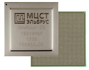 Микропроцессор Эльбрус-4С готов к серийному производству