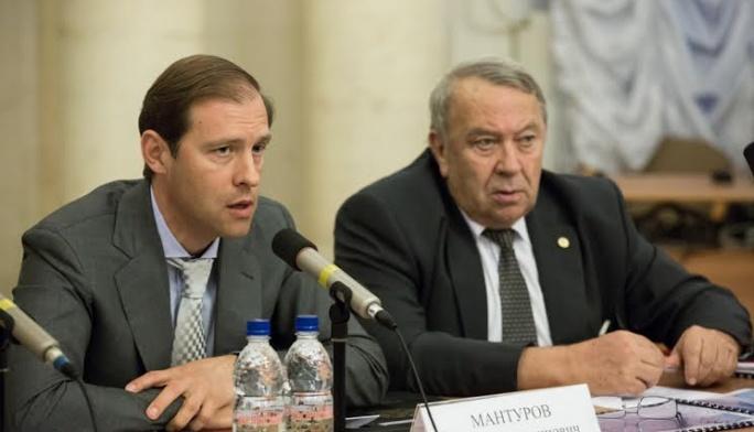 Минпромторг и РАН объединяют усилия для повышения конкурентоспособности российской промышленности