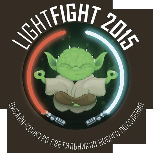 Наноцентр Мордовии открыл приём заявок на конкурс «LightFight»