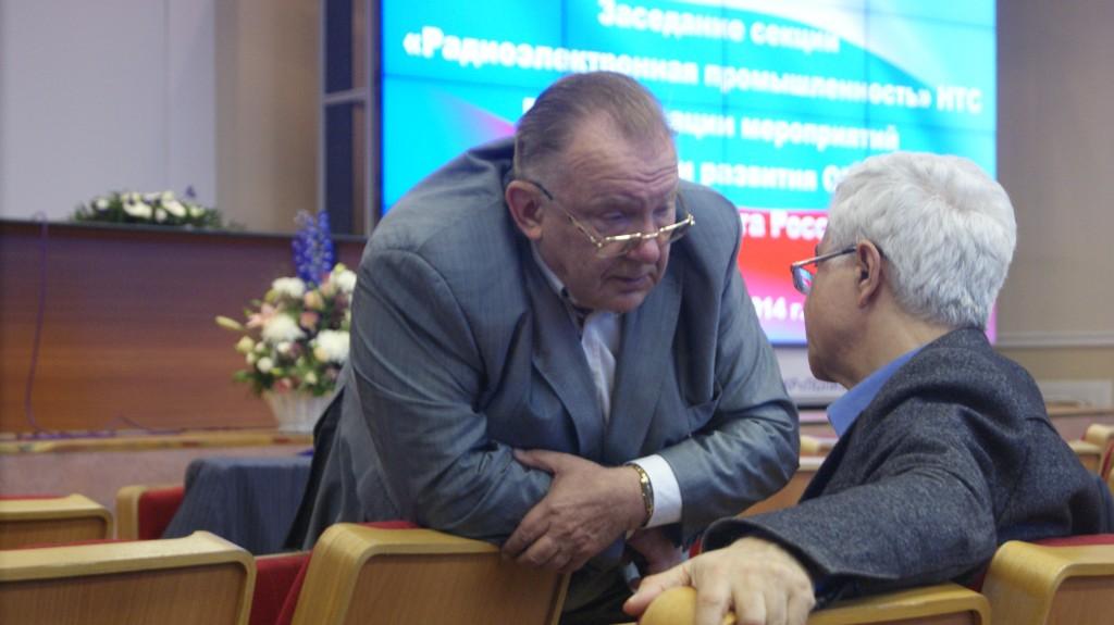 Заседание секции «Радиоэлектронная промышленность»