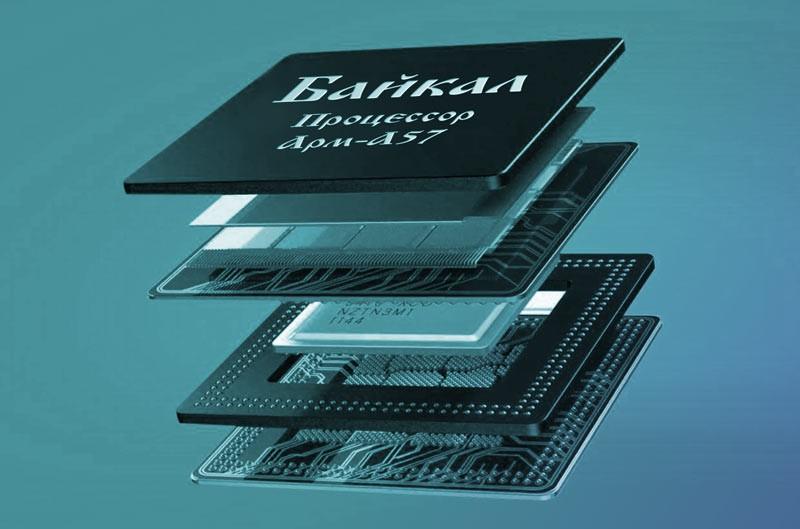 Микрочип от Ростех, Роснано и Т-Платформы заменит Intel и AMD