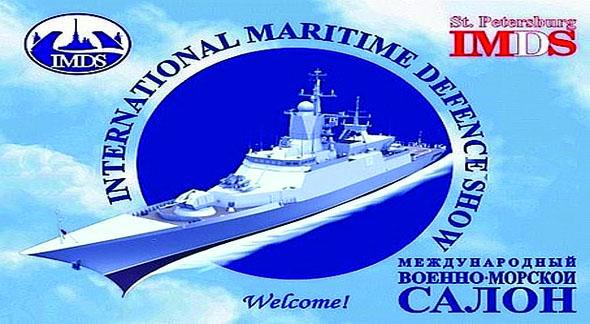 Седьмой Международный военно-морской салон (MBMC-2015)