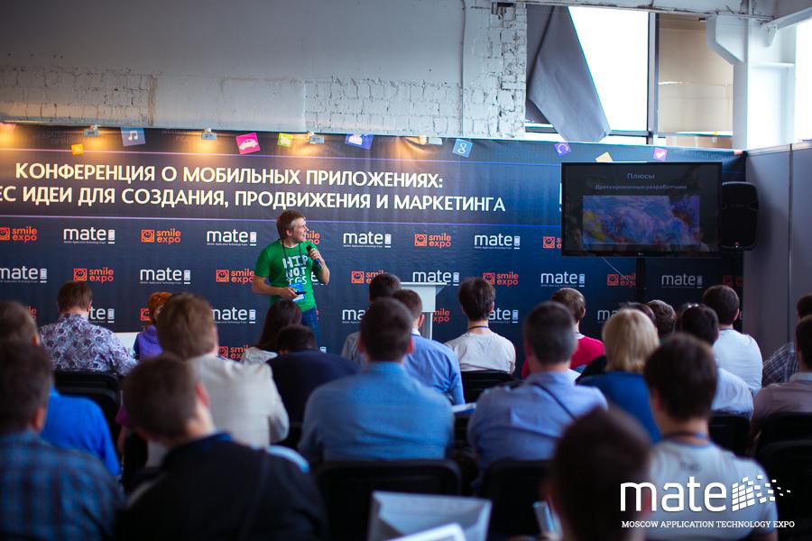 Сформирована программа выставки MATE 2015