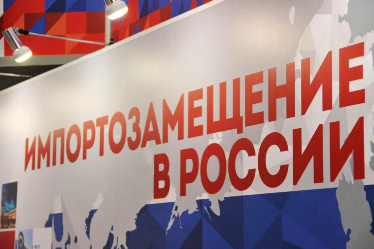 В РФ заметно сократили план импортозамещения электроники