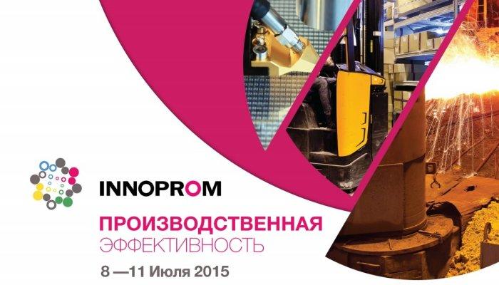 На «Иннопроме-2015» УрФУ и Cisco откроют Инновационный центр