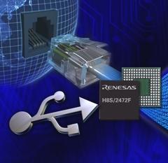 16-разрядный Flash-микроконтроллер с USB-функциональностью