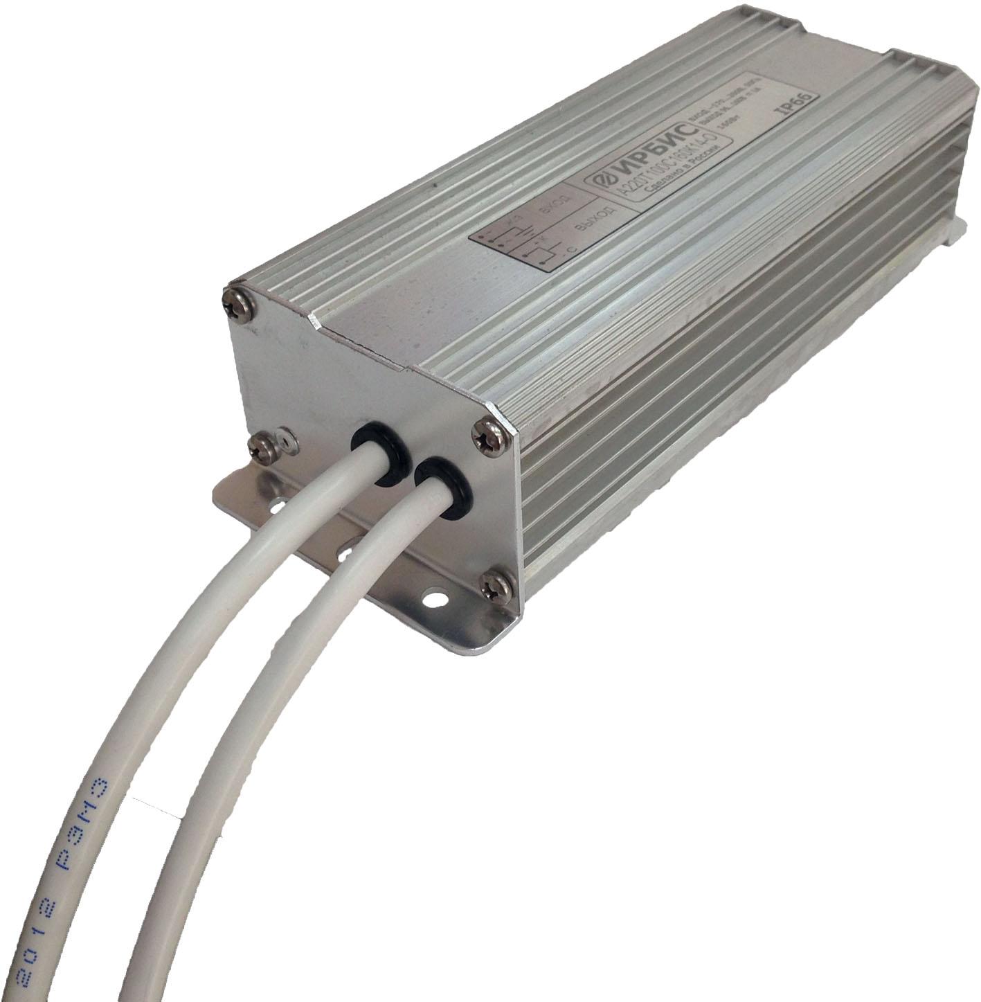 Источник питания мощностью 160 Вт для светодиодов