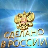 Межрегиональная кооперация Москвы и Татарстана
