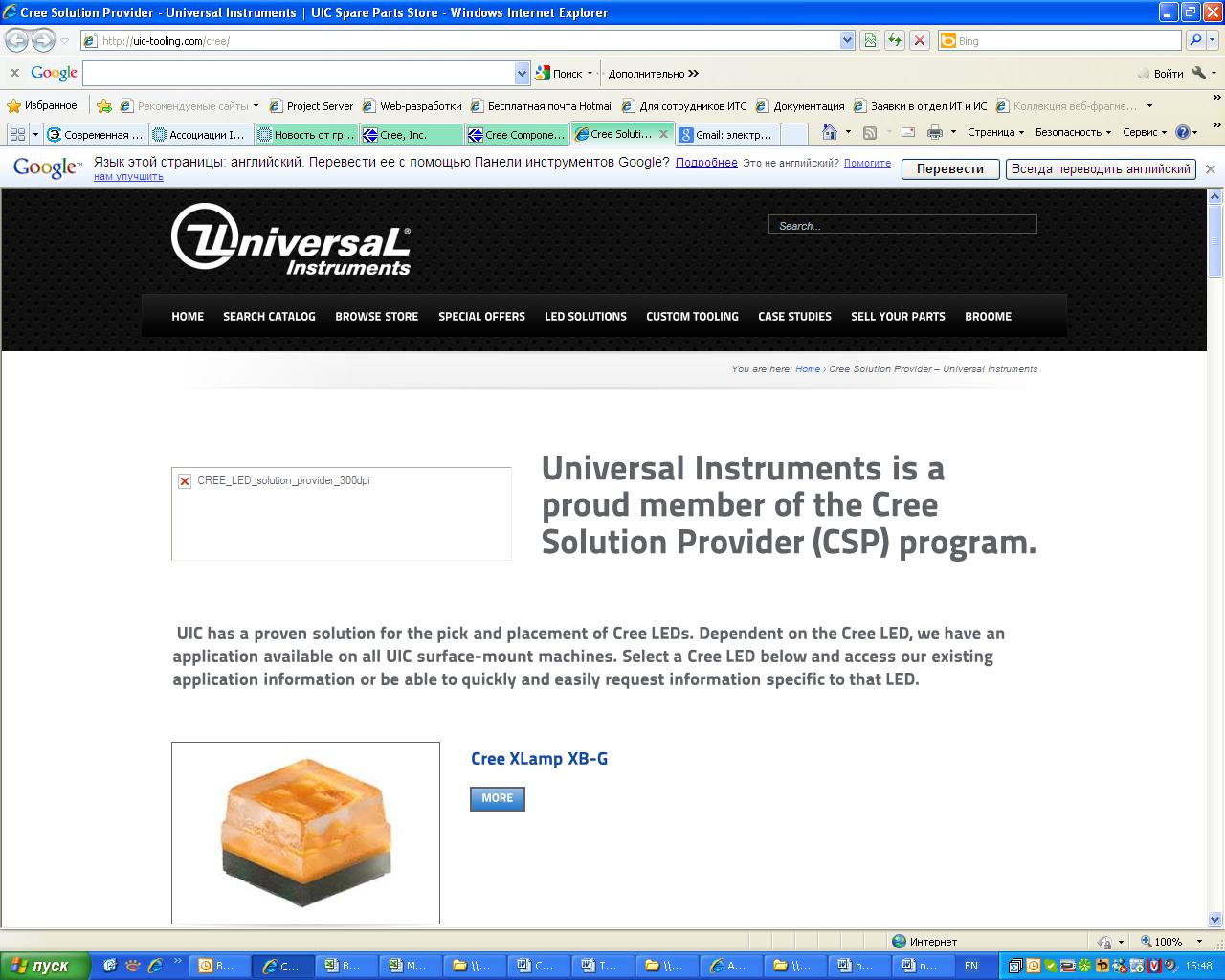 Universal Instruments и Cree: новое партнёрство