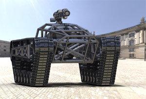 Конференция по военной робототехнике