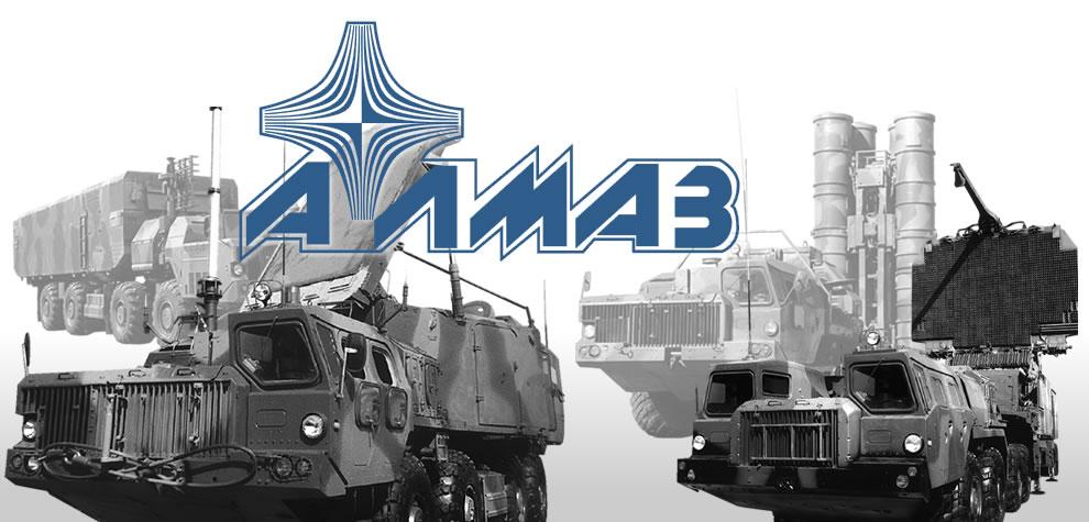 Концерн ПВО «Алмаз-Антей» преобразован указом президента