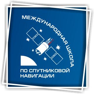 В сентябре откроется школа по спутниковой навигации
