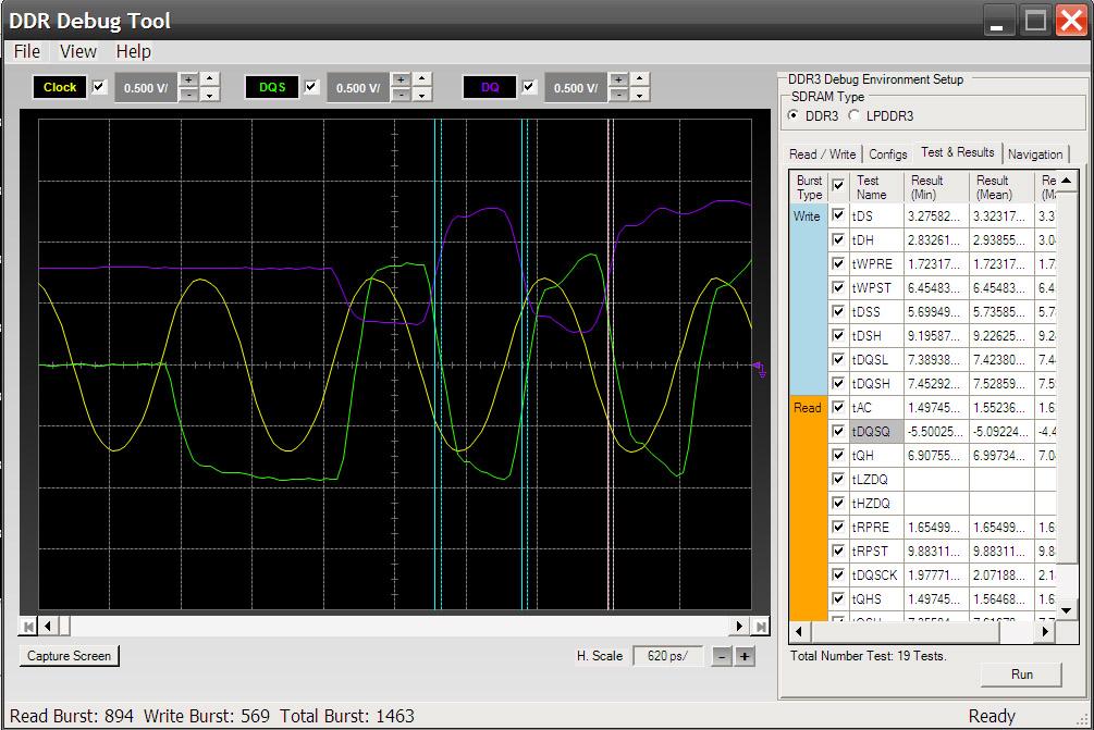 Программное обеспечение для отладки устройств памяти DDR