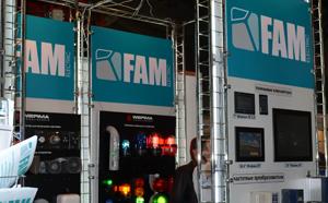 ФАМ-Электрик представила новые решения для пищевой промышленности