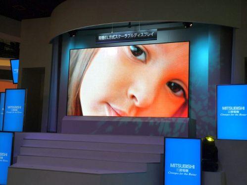 "Mitsubishi показала 155-"" OLED-дисплей"