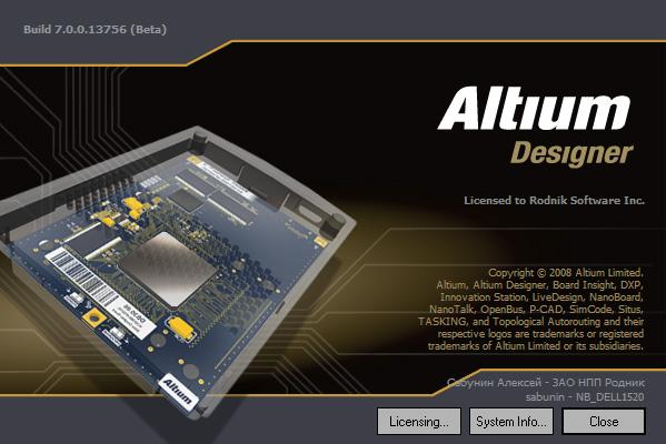 Корпоративная версия Altium Vault теперь доступна для пользователей
