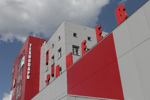 Открыт технопарк «Рамеев»