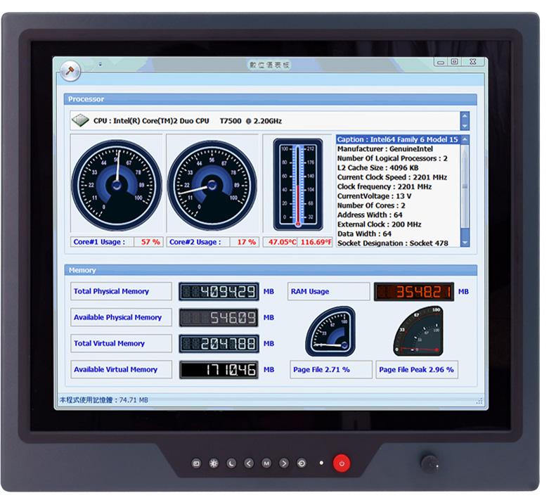 19-дюймовый ЖК-дисплей с проекционно-ёмкостным сенсорным экраном для морской аппаратуры