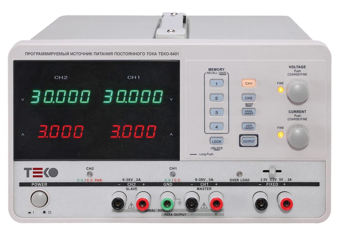 Линейные лабораторные ИП постоянного тока серии  TEKO-5000