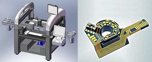 Новый производственный центр Multiple Dimensions