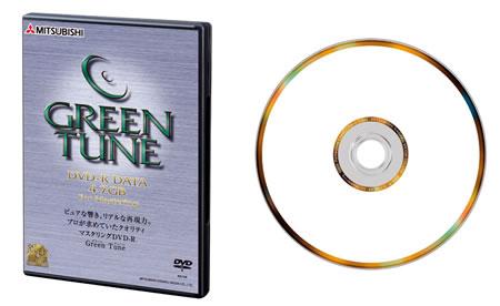 MKM выпустила диск DVD-R Green Tune для высококачественной звукозаписи