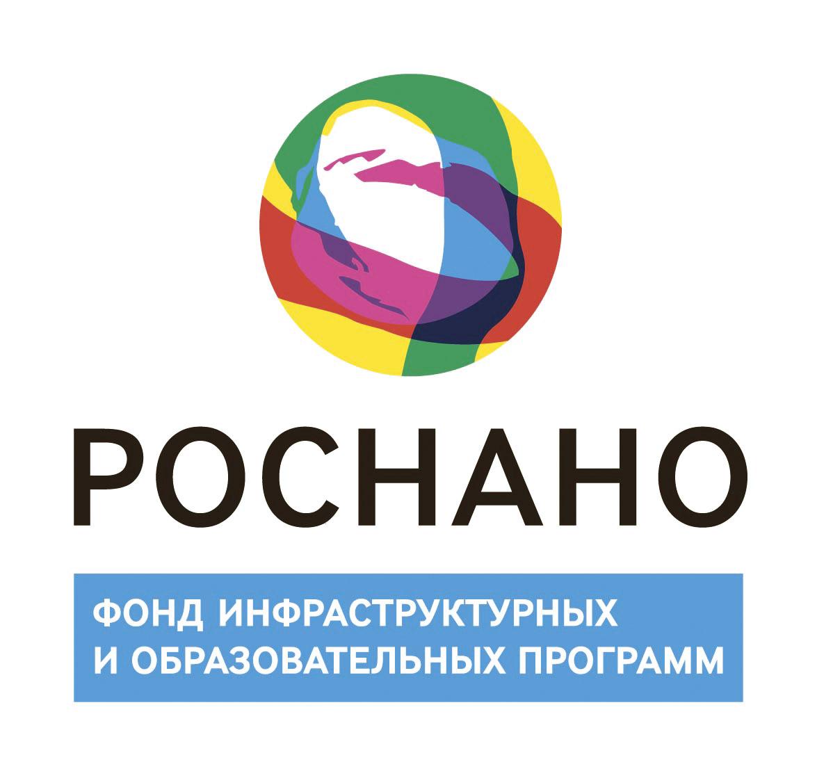 Итоги заседания  Совета директоров  ОАО «РОСНАНО»