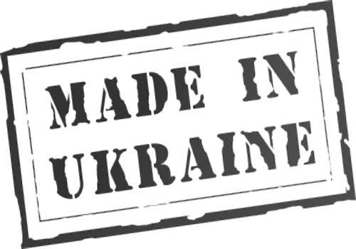 Полное замещение украинской продукции – к 2017 году
