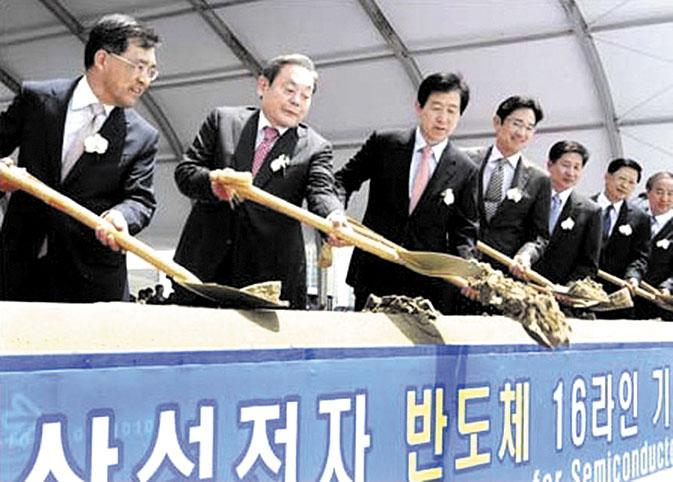 Samsung построит в Китае завод по выпуску чипов 10-нм класса
