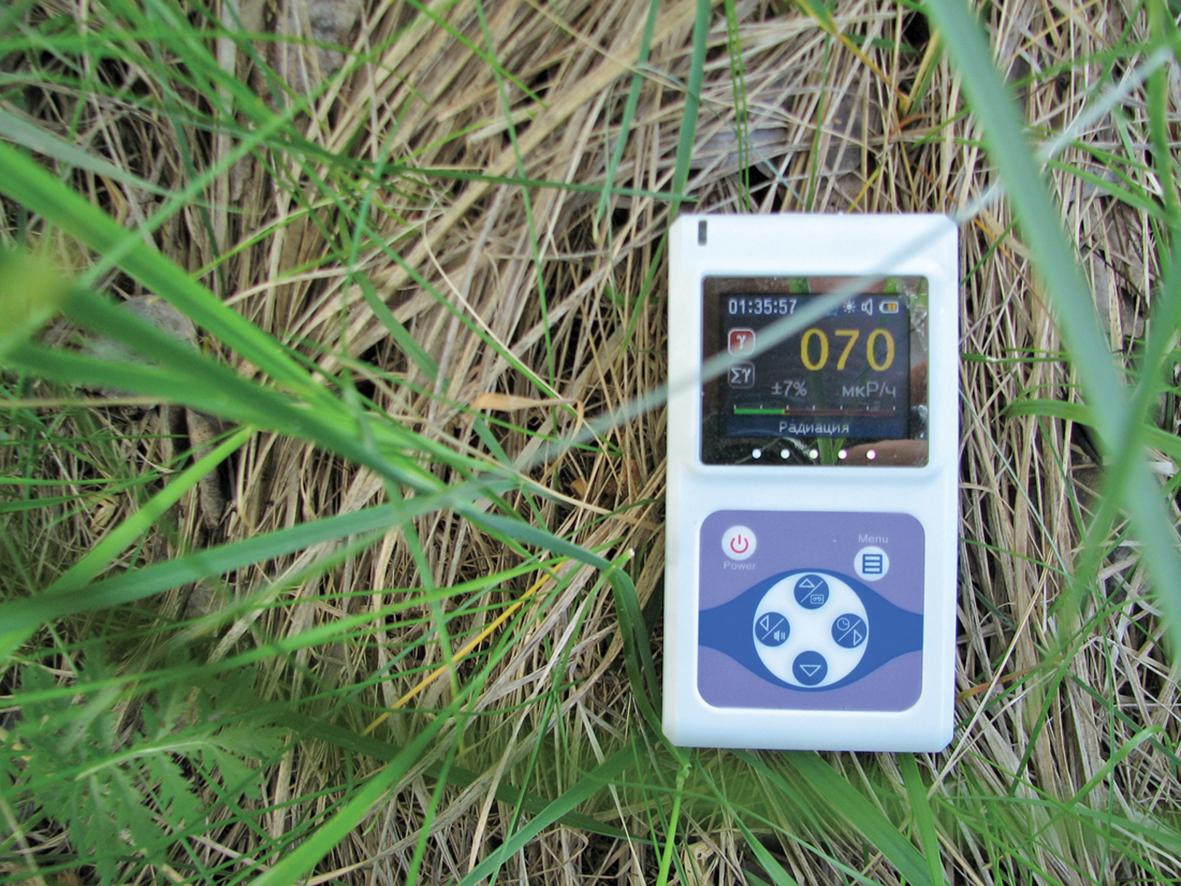 «РадиаСкан-701» – индикатор радиоактивного излучения нового поколения