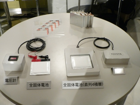 Toyota представила прототип твердотельной батареи