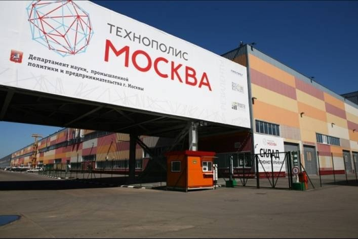 Первым арендатором чистых комнат Технополиса «Москва» стала NeoPhotonics