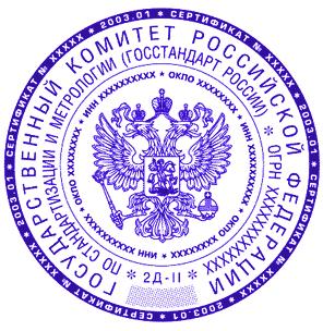 В России начнёт действовать ряд ГОСТов в сфере электроприборов