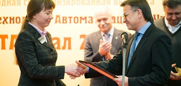 Департамент радиоэлектронной промышленности поддерживает «Электроника-Урал 2015»