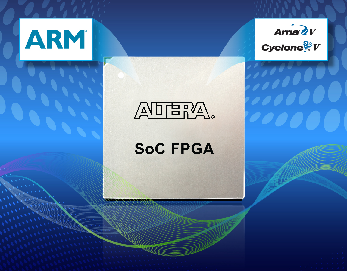 ARM DS-5 Altera Edition с поддержкой всех Систем-на-Кристалле компании Altera