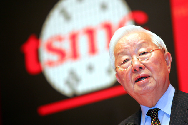 TSMC поможет китайской полупроводниковой индустрии