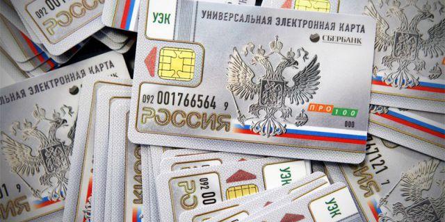 Импортозамещение и российский рынок ИБ