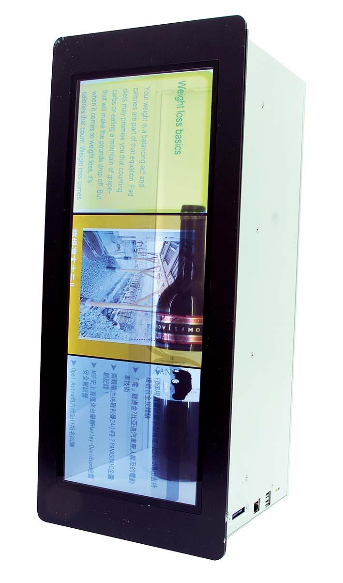 Новая технология Transpixel™ производства прозрачных ЖК-дисплеев