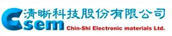 Современное производство электроники: материалы и печатные платы на металлических основаниях