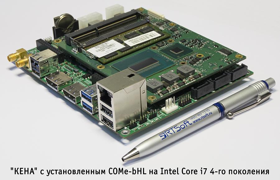 «Кена» ускоряет разработку отечественных встраиваемых систем на COM Express с Intel Core i7/i5/i3 4-го поколения