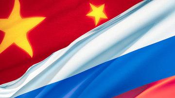 Сотрудничество в сфере промышленных технологий увеличит товарооборот между Китаем и РФ